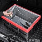 後背箱汽車后備箱可折疊式收納箱儲物箱車內收納盒多功能車載整理箱車用LX 智慧 618狂歡