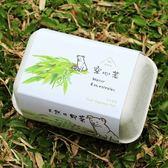 【青菜笠】雞蛋環保植栽盒-空心菜