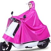 電動摩托單車雨衣騎行單雙人男女加大加厚全身防水電瓶車雨披 錢夫人小鋪
