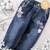 (大童款-女)珍珠繡花微刷色彈性牛仔長褲(300318)【水娃娃時尚童裝】