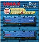 【超人百貨X】現貨+預購*免運 UMAX 桌上型記憶體 DDR4 2133 32G 16G*2 1024*8+HS PC