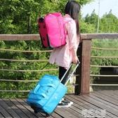 子坊行李箱牛津布輕便拉桿包大容量帆布旅行包學生拉桿箱女20寸QM『櫻花小屋』