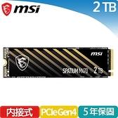 MSI微星 SPATIUM M470 PCIe 4.0 NVMe M.2 2TB SSD固態硬碟