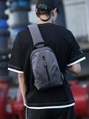 男士胸包男式小背包