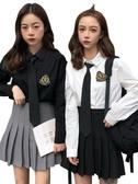 春夏韓版少女套裝學院風休閑長袖襯衫襯衣高腰百褶半身裙兩件套