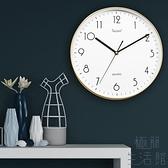 掛鐘鐘表客廳時尚創意時鐘北歐簡約家用免打孔電子靜音石英【極簡生活】