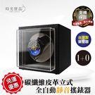 碳纖維皮革立式全自動靜音搖錶器 轉錶盒 ...