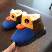 兒童鞋 兒童雪地靴男童短靴防滑女童冬鞋保暖寶寶棉鞋加絨