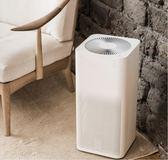 空氣凈化器小米空氣凈化器2家用臥室室內智能除甲醛霧霾粉塵  限時八折鉅惠 明天結束