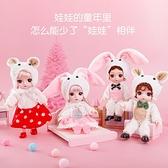 芭比洋娃娃玩具套裝小號迷你女孩公主兒童大禮盒【英賽德3C數碼館】