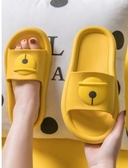 拖鞋女夏天外穿情侶家用卡通防滑家居室內浴室洗澡涼拖鞋夏季 伊蘿
