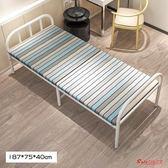 摺疊床 午休摺疊床單人床簡易便攜午睡床床家用辦公室成人鐵藝床T 1色