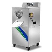 (快速)絞肉輔食機 金匯緣絞肉機商用立式不銹鋼全自動碎肉機大功率電動灌腸機YYJ