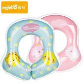 寶寶游泳腋下圈兒童游泳圈1歲2歲3歲5歲小孩救生圈浮圈打氣筒  晴光小語