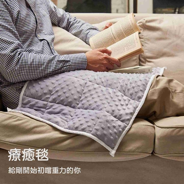 Gütnap 療癒毯 (2KG)【obis】