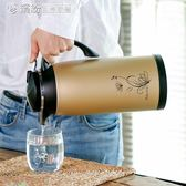 熱水壺 茶瓶玻璃內膽小熱水瓶家用保溫水壺 保溫瓶不銹鋼暖壺暖瓶暖水瓶 「繽紛創意家居」
