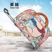 拉桿包 拉桿包女韓版手提休閒折疊輕便男士大容量短途出差旅游旅行行李包 igo 小宅女大購物