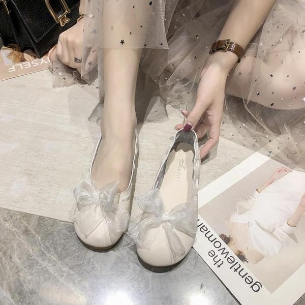 娃娃鞋 單鞋女春秋季新款百搭仙女風淺口蝴蝶結平底軟底奶奶鞋 - 古梵希