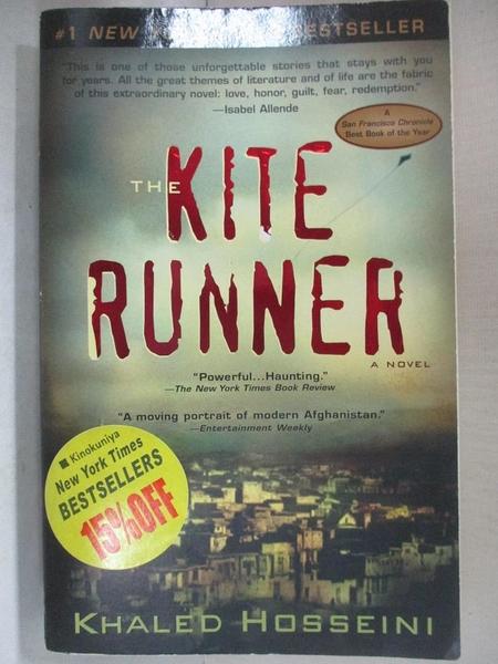 【書寶二手書T1/原文小說_CB4】The Kite Runner 追風箏的孩子_精平裝: 平裝本