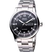 MIDO 美度 Multifort 先鋒系列機械錶-黑x銀/42mm M0054301105280