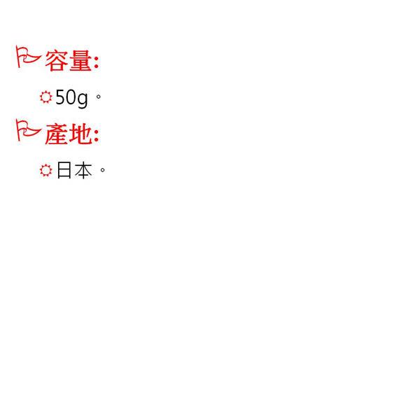 Kose 防曬噴霧 SPF50+/PA++++ 夏天必備 日本熱銷