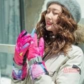 滑雪手套 手套女冬天騎車加厚棉手套可愛加絨手套男冬騎行防寒防水滑雪手套 4色