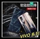 【萌萌噠】VIVO X60 純色簡約款 仿木紋 大理石彩繪保護殼 超薄全包軟殼 手機殼 手機套