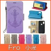 小米 紅米Note6 Pro 船錨壓紋皮套 手機皮套 掀蓋殼 插卡 支架 掛繩 保護套