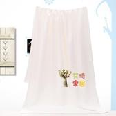 浴巾加大毛巾浴巾成人美容院 棉質按摩鋪床單柔軟超強吸水加厚加大毛巾5 色雙12 提前購
