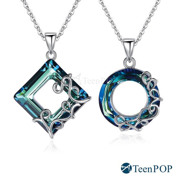 聖誕禮物 情侶對鍊 項鍊ATeenPOP 採施華洛世奇水晶元素 夢幻世界 單個價格 正白K