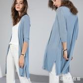 大碼針織外套女夏季中長款薄款冰絲外套防曬衫外搭亞麻空調衫披肩 EY11466『3C環球數位館』