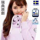 瑞典款 女款連帽厚磅棉極地禦寒上衣(LA4402 淺紫) 【瑞典款 戶外趣】