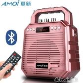 H220大功率無線擴音器小蜜蜂教師導遊放器喇叭音箱YXS 【快速出貨】