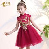 兒童禮服紅色短袖立領公主裙女童
