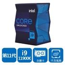 INTEL Core i9-11900K...
