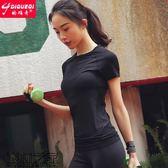 春夏運動上衣女短袖顯瘦瑜伽服跑步速干高彈運動T恤健身衣【叢林之家】