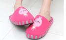 [韓風童品] 出口韓國 條紋小兔子保暖室內拖鞋 防滑室內拖鞋 拖鞋 室內鞋 家居鞋 保暖居家拖鞋