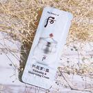 【Miss.Sugar】韓國 WHOO 后 拱辰享雪 嫩白保濕面霜 1ml【F100284】