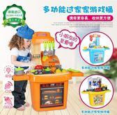 *幼之圓*BOWA多功能廚房收納桶遊戲組~快樂小廚師工具箱~多功能工具遊戲桶~優質家家酒玩具~