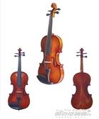 提琴提琴入門H繫列兒童成人初學者手工實木演奏小提YYP 傑克型男館