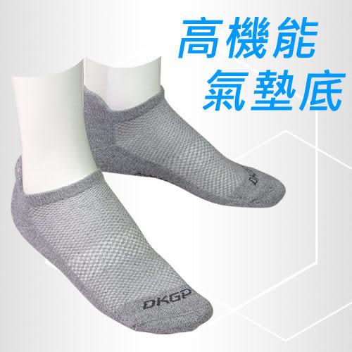 兩雙 COOLMAX 氣墊襪 超透氣/吸濕排汗/路跑必備 氣墊裸襪 運動襪 麻灰
