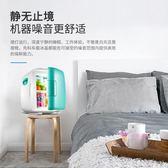 行動冰箱 12L小冰箱迷你小型家用單門式制冷二人世界宿舍冷藏車載冰箱T 2色