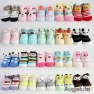 【男寶-不挑款】多花色可愛嬰兒襪 30896