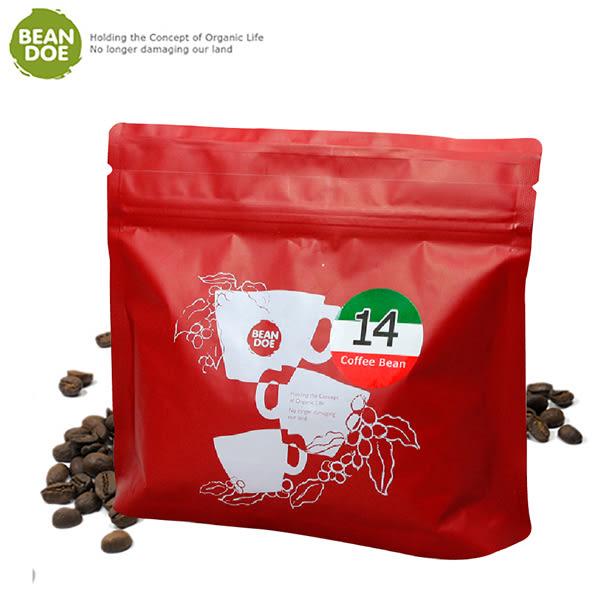 繽豆.咖啡豆-中深焙 (0.5磅/袋,共兩袋)﹍愛食網