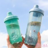 搖搖杯 臺創奶昔搖搖杯可愛潮流塑料運動水杯女學生韓版個性便攜健身杯子