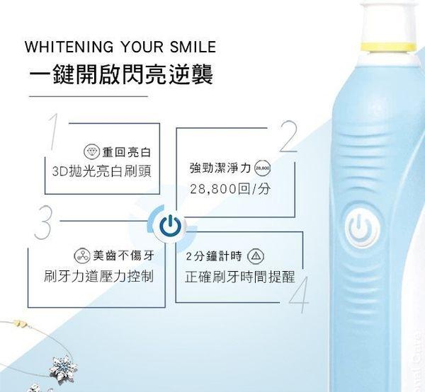 【歐風家電館】(送EB50刷頭*1) 德國百靈 歐樂B Oral-B 全新升級3D電動牙刷 PRO 500 (P500進階款)