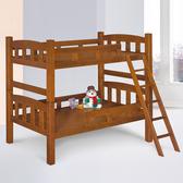 上下舖《YoStyle》雅登3.5尺雙層床-淺胡桃色 單人床 兒童上下舖 宿舍 小孩房 專人配送