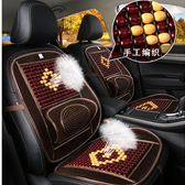 單張木珠坐墊透氣通風汽車單片夏季駕駛座護腰竹片涼墊單個座墊 至簡元素