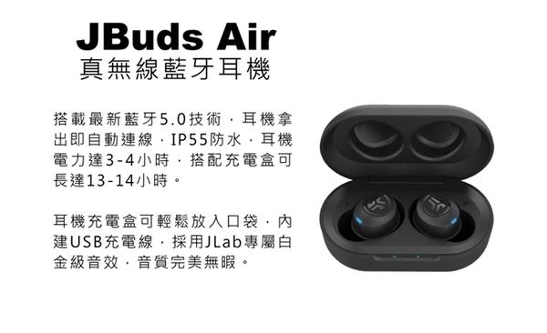JLab JBuds Air 真無線藍牙耳機 原廠現貨