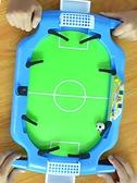 足球桌 兒童桌上雙人對戰足球臺益智力親子互動桌式桌面游戲5-9男孩玩具